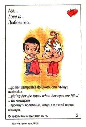 Love is... протянуть полотенце, когда в глаза попал шампунь